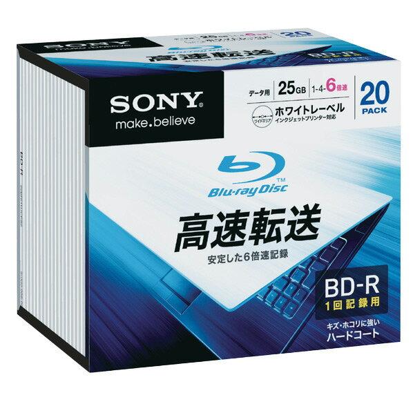 ソニー データ用25GB 6倍速対応 BD-R ブルーレイディスク 20枚入り 20BNR1DCPS6