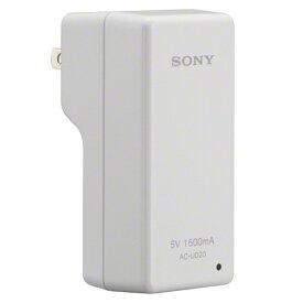 SONY USB ACアダプター AC-UD20 [ACUD20]