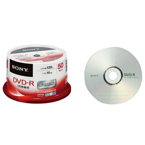 SONY 録画用 DVD-R 1-16倍速 CPRM対応 シルバーレーベル 50枚入り 50DMR12MLDP [50DMR12MLDP]
