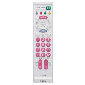 SONY 地デジテレビ専用リモコン ピンク RM-PZ110DP [RMPZ110DP]