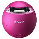 【送料無料】SONY ワイヤレスポータブルスピーカー ピンク SRS-X1 P [SRSX1P]【KK9N0D18P】