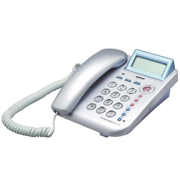 ノーザンブルー 電話機 NB-CID [NBCID]【KK9N0D18P】