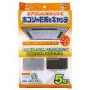 ワイズ 天井埋込型エアコンフィルター 5枚入 EC003 [EC003]