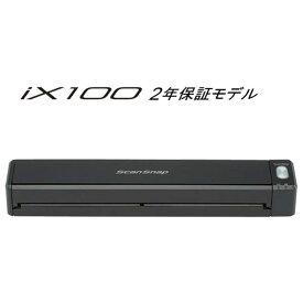 富士通 シートフィーダスキャナ ScanSnap ブラック FI-IX100A-P [FIIX100AP]