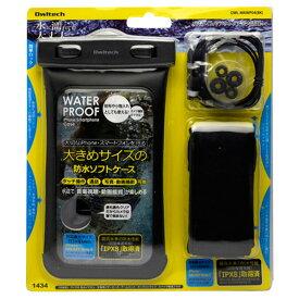 オウルテック スマートフォン対応防水ソフトケース ブラック OWL-MAWP04(BK) [OWLMAWP04BK]