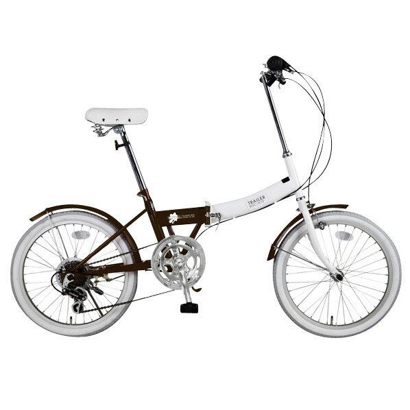 【送料無料】TRAILER 20インチカラフル折りたたみ自転車 6段変速 ブラウン BGC-N10-BR [BGCN10BR]【DZI】