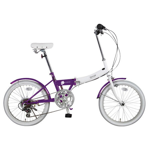 【送料無料】TRAILER 20インチカラフル折りたたみ自転車 6段変速 パープル BGC-N10-PL [BGCN10PL]