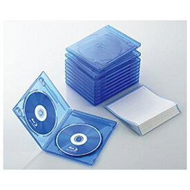 エレコム Blu-rayディスクケース 2枚収納タイプ 10枚セット クリアブルー CCD-BLU210CBU [CCDBLU210CBU]