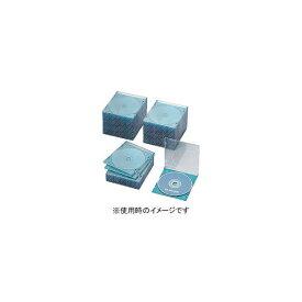 エレコム CD/DVDスリムプラケース/1枚収納/50パック/クリアブルー CCD-JSCS50CBU [CCDJSCS50CBU]
