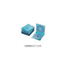 エレコム CD/DVDスリムプラケース/2枚収納/10パック/クリアブルー CCD-JSCSW10CBU [CCDJSCSW10CBU]