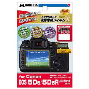 ハクバ 液晶保護フィルム MarkII Canon EOS 5Ds/5DsR/5D MarkIII 専用 DGF2-CAE5DS [DGF2CAE5DS]