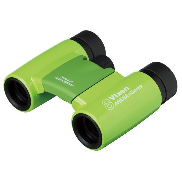 ビクセン 双眼鏡 アリーナ H 8×21 WP グリーン アリ-ナH8X21WP(グリ-ン) [アリ-ナH8X21WPグリ-ン]