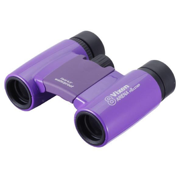 ビクセン 双眼鏡 アリーナ H 8×21 WP パープル アリ-ナH8X21WPパ-プル [アリ-ナH8X21WPパ-プル]