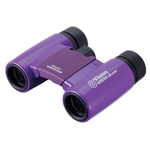 ビクセン 双眼鏡 宙ガール ソラプティLite H 8×21 WP パープル ソラプテイライトH8X21WPパ-プル [ソラプテイライトH8X21WPパ-プル]