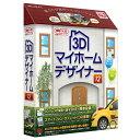 メガソフト 3Dマイホームデザイナー12【Win版】(DVD-ROM) 3Dマイホ-ムデザイナ-12WD [3Dマイホ-ムデザイナ-12WD]
