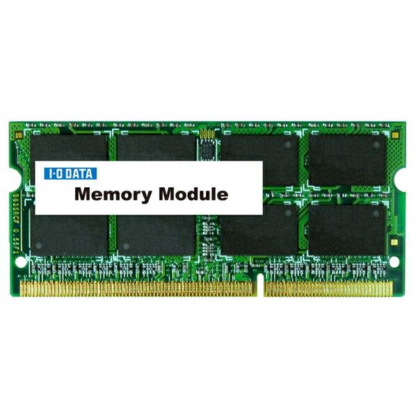 I/Oデータ 4GB PC3-10600対応メモリー SDY13334G [SDY13334G]【KK9N0D18P】