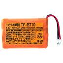 PIONEER 子機専用充電池 TF-BT10 [TFBT10]