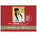 キヤノン デジカメ写真用紙(L判・400枚) GL-101L400【NYOA】