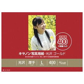 キヤノン デジカメ写真用紙(L判・400枚) GL-101L400【IMPP】
