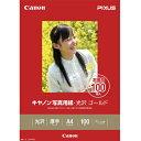 キヤノン A4 写真用紙 厚手 光沢 ゴールド 100枚入り GL-101A4100【NYOA】