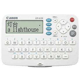 キヤノン 電子辞書 wordtank IDP ホワイト IDP-610E [IDP610E]【RNH】