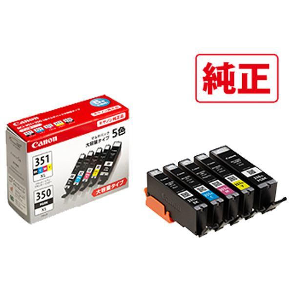 キヤノン インクカートリッジ 5色マルチパック(大容量) BCI351XL+350XL5MP [BCI351XL350XL5MP]