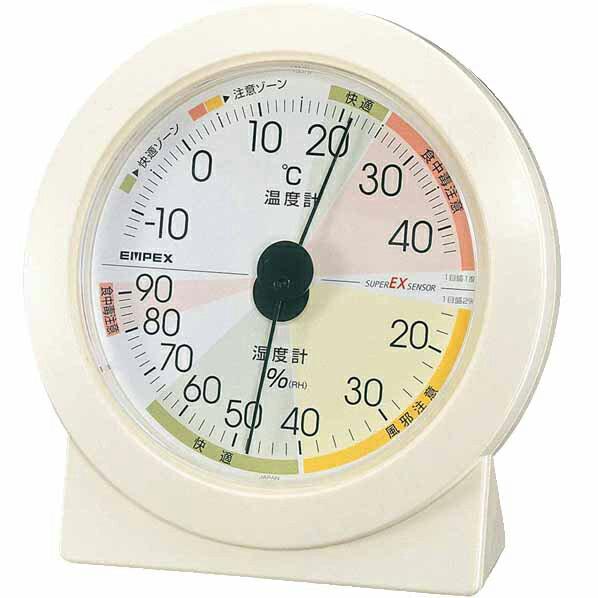 エンペックス 高精度UD温湿度計 ホワイト EX-2831 [EX2831]