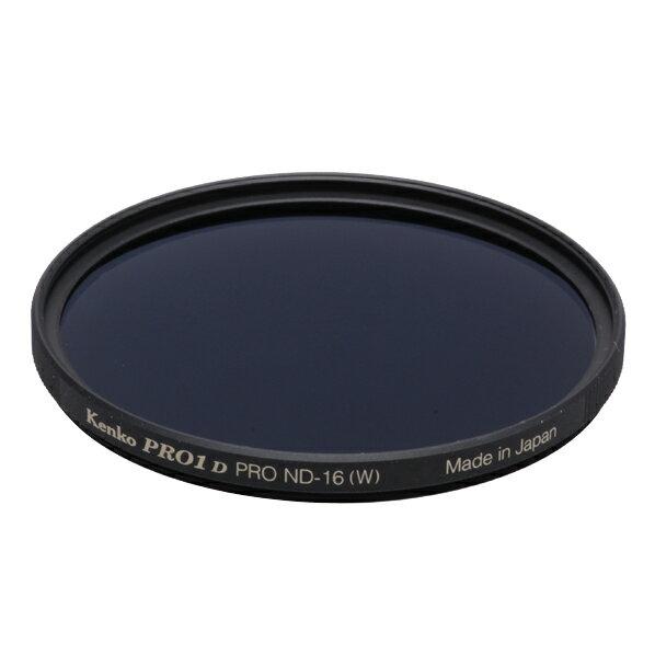 ケンコー NDフィルター(58mm) 58SPRO1DND16 [58SPRO1DND16]