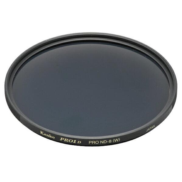 ケンコー NDフィルター 67mm PRO1D プロND8(W) 67mm PRO1D プロND8 67ミリ ケンコー [67SPRO1DND8]