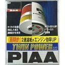 PIAA ツインパワーオイルフィルター Z4 [Z4]【JOTL】