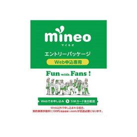 オプテージ エントリーパッケージ Web申し込み専用SIMカード 後日配送 mineo KM108/E [KM108]