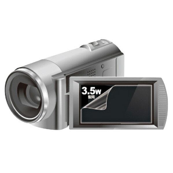 サンワサプライ デジタルビデオカメラ用液晶保護フィルム 3.5型ワイド DG-LC35WDV [DGLC35WDV]