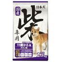 イースター 日本犬 柴専用 11歳から用(2.5kg) NKシバセンヨウ11サイカラ2.5KG [NKシバセンヨウ11サイカラ25KG]