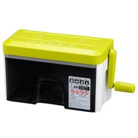 オーム電機 マイクロクロスカットシュレッダー(2×8mm) グリーン HS-HCM2WK [HSHCM2WK]