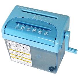 オーム電機 クロスカットシュレッダー(3×20mm) ブルー HS118B [HS118B]