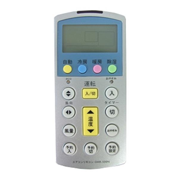 オーム電機 エアコン汎用リモコン エコ&快眠機能付き OAR-500N [OAR500N]