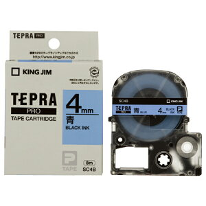 テプラ PRO用テープカートリッジ カラーラベル パステル 青 SC4B [黒文字 4mm×8m]