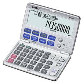 カシオ 金融電卓 BF-750-N [BF750N]【SDSP】
