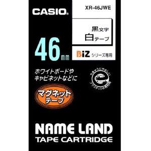 ネームランド マグネットテープ 白 XR-46JWE [黒文字 46mm×1.5m]