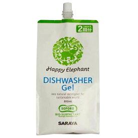 サラヤ 食器洗い機用ジェル ハッピーエレファント HR800 [HR800]