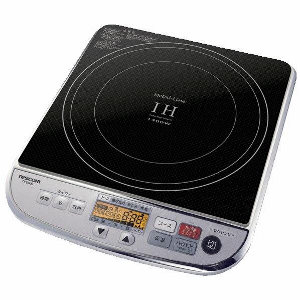 テスコム IH調理器 Metal Line TIH2000 [TIH2000]【RNH】