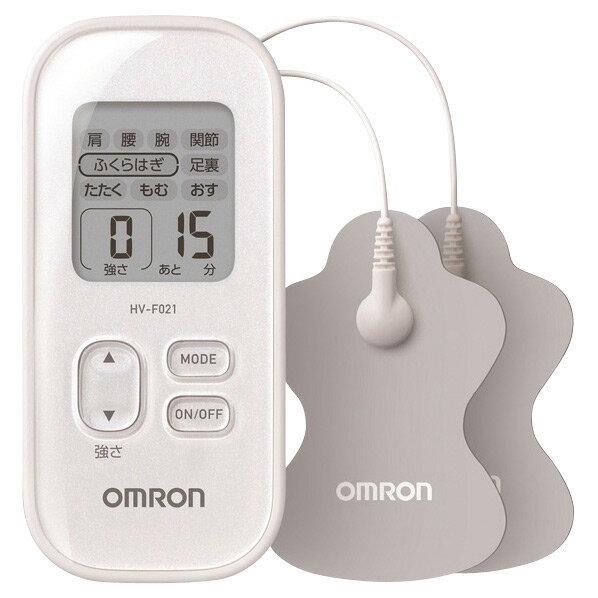 【送料無料】オムロン 低周波治療器 ホワイト HV-F021-W [HVF021W]【RNH】