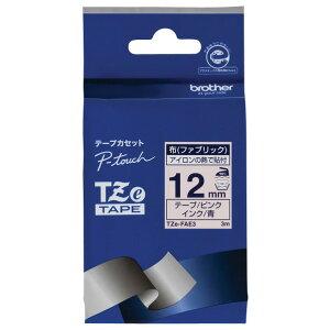 ブラザー ピータッチ 布テープ ピンクラベル TZe-FAE3 [青文...