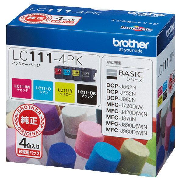 ブラザー インクカートリッジ 4色パック LC111-4PK [LC1114PK]【MARP】