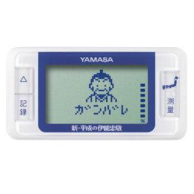 山佐時計計器 万歩計 ゲームポケット万歩 ブルー GK-700(BL) [GK700BL]【SEPP】