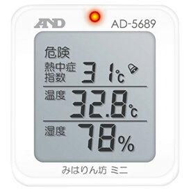 エーアンドデイ 熱中症指数モニター みはりん坊ミニ AD5689 [AD5689]