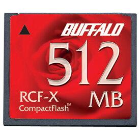 バッファロー コンパクトフラッシュ RCF-X512MY [RCFX512MY]
