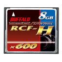 バッファロー 高速コンパクトフラッシュ(8GB) 8GB RCF-H8G [RCFH8G]【KK9N0D18P】【NYOA】