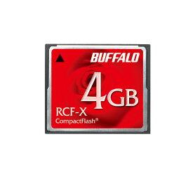 バッファロー コンパクトフラッシュ(4GB) 4GB RCF-X4G [RCFX4G]