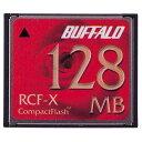 バッファロー コンパクトフラッシュ RCF-X128MY [RCFX128MY]【KK9N0D18P】【NYOA】